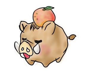 猪オレンジ.png
